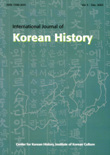 International Journal of Korean History Vol.5