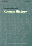 International Journal of Korean History Vol.7