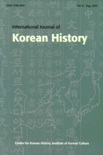 International Journal of Korean History Vol.8