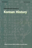 International Journal of Korean History Vol.9