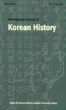 International Journal of Korean History Vol.12