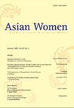 Asian Women Vol.25 No.2