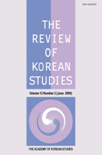 THE REVIEW OF KOREAN STUDIES Volume 12 Number 2 (June 2009)