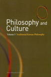 Philosophy and Culture