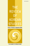 THE REVIEW OF KOREAN STUDIES Volume 12 Number 3 (September 2009)
