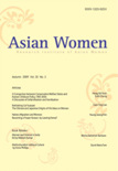 Asian Women Vol.25 No.3