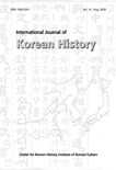 International Journal of Korean History Vol.14