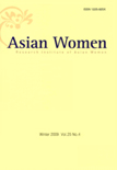 Asian Women Vol.25 No.4