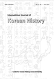 International Journal of Korean History Vol.15