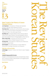 THE REVIEW OF KOREAN STUDIES Volume 13 Number 1 (Spring 2010)