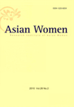 Asian Women Vol.26 No.2