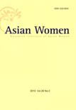 Asian Women Vol.26 No.2