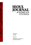 SEOUL JOURNAL OF KOREAN STUDIES Vol.23 No.1