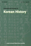 International Journal of Korean History Vol.15 No.2
