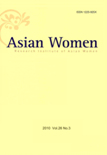 Asian Women Vol.26 No.3