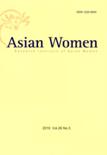 Asian Women Vol.26 No.3