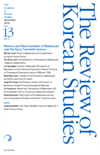 THE REVIEW OF KOREAN STUDIES Volume 13 Number 4