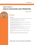 Korean Journal of Health Education and Promotion