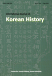 International Journal of Korean History Vol.16 No.1