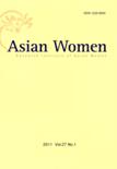 Asian Women Vol.27 No.1