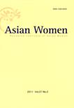 Asian Women Vol.27 No.2