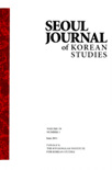 SEOUL JOURNAL OF KOREAN STUDIES Vol.24 No.1