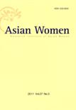 Asian Women Vol.27 No.3