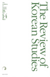 THE REVIEW OF KOREAN STUDIES Volume 14 Number 3