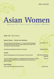 Asian Women Vol.27 No.4