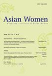 Asian Women Vol.27 No.4