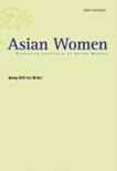 Asian Women Vol.28 No.1