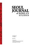 SEOUL JOURNAL OF KOREAN STUDIES Vol.25 No.1