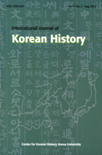 International Journal of Korean History Vol.17 No.2