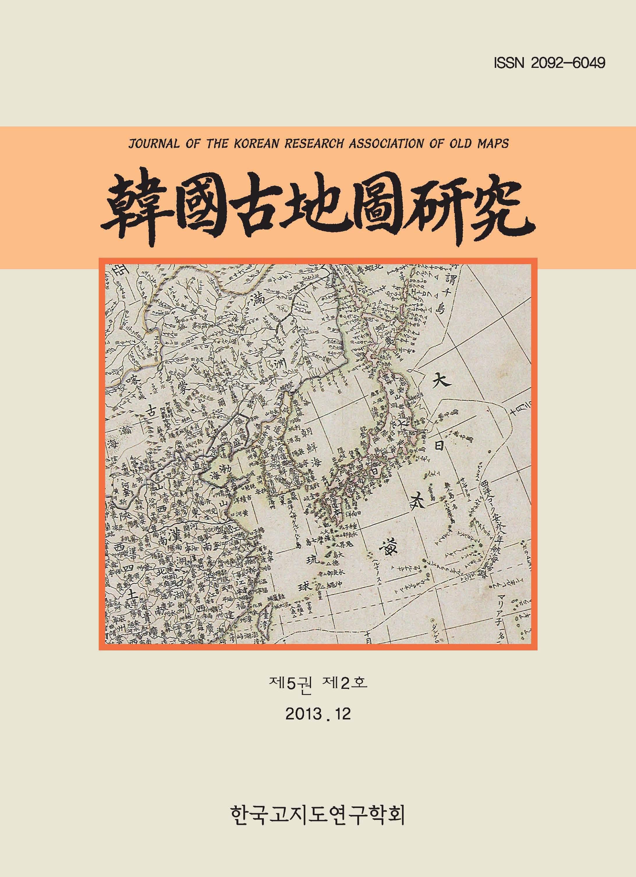 韩国古地图硏究 31571