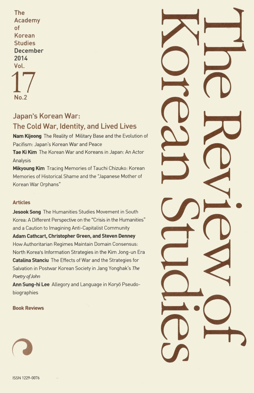 THE REVIEW OF KOREAN STUDIES