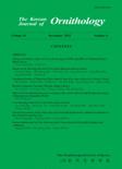 한국조류학회지 第19卷 第4號