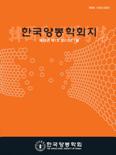 한국양봉학회지 제28권 제1호