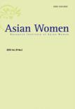 Asian Women Vol.29 No.2