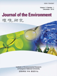 Journal of the Environment Vol.9 No.1