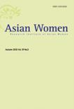 Asian Women Vol.29 No.3
