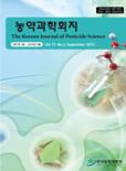농약과학회지 제17권 제3호