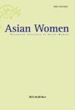 Asian Women Vol.29 No.4