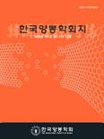 한국양봉학회지 제28권 제5호