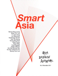 ASIA DESIGN JOURNAL