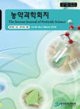 농약과학회지 제18권 제1호
