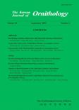 한국조류학회지 第21卷 第1號