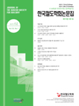 한국철도학회 논문집