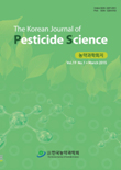 농약과학회지 제19권 제1호