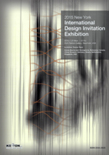 2015 New York International Digital Design Invitation Exhibition