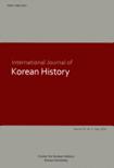 International Journal of Korean History